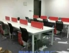 质量高 价格低 服务好 办公桌 员工工位桌定做