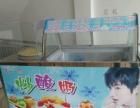炒酸奶机炒冰机