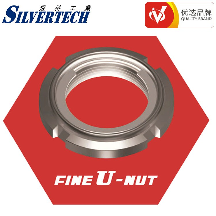 富士高精密双弹片圆形自动防松螺母TWIN FU-NUT
