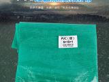 PVC盖布 加工定做加厚加密易折叠双面绿