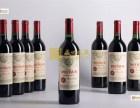 青岛回收红酒帕图斯 市北回收拉菲酒瓶多少钱一个