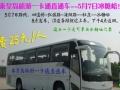 秦皇岛旅游一卡通直通车,每周末均发车!