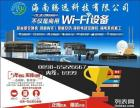 专业解决无线WIFI覆盖方案、综合布线、安装调试