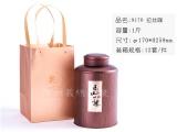 广州义统包装 马口铁拉丝咖9170茶叶罐礼盒包装1斤装圆形