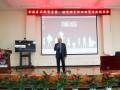 云南衡水实验中学邀请全国模范教师 十佳班主任田丽霞作报告