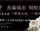 镇江 温莎美墅 WTO时代世界看天河