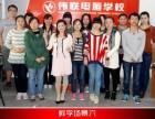 武汉青山学电脑设计,到伟联电脑学校
