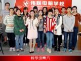 武汉青山建设二路3D图培训到伟联学校