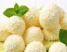 【冰淇淋加盟】【冰淇淋的做法】【冰淇淋店加盟】