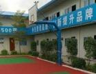 厂家专业制作硅PU,丙烯酸篮球场,网球场,羽毛球场,室内