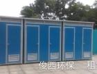 移动厕所租赁 演唱会展会庆典年会移动公厕租赁