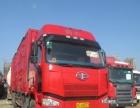 公司现有多台解放J6前四后八货车出售 可贷款购车
