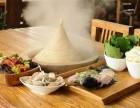 怎么加盟蒸汽鱼火锅 蒸汽鱼火锅好吃吗