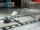 专业石材结晶养护/翻新/地毯清洗