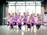 光谷的民族舞古典舞培训,成人少儿零基础中国舞班,考级收费