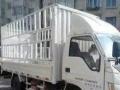3.8米轻卡高栏,2.8米小货车出租搬家拉货