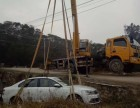 永州汽车救援道路救援永州搭电换胎送油永州拖车电话车辆救援