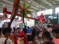 2018年广州美食加盟展