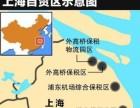 求上海自贸区 愉快 合资或外资融资租赁 愉快