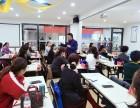 武汉企业演讲与口才培训班-魅力口才高效沟通