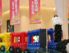 开业庆典气球布置 商业活动气球布置 气球门