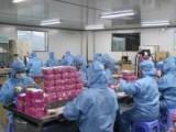 水乳膏霜代加工贴牌,广州戈蓝生物科技有限公司为您代加工