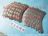 TH2-300冲床来令块,冲床干式摩擦片-离合器电磁阀等