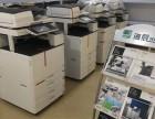 上海及周邊打印機復印機出租 長期租賃 短期租賃