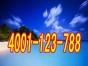 欢迎进入-常州长虹空调-(总部各中心)%售后服务网站电话