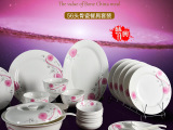 艺佳兴陶瓷餐具套装高档56头骨瓷碗碟碗盘家用微波米饭碗新款直供