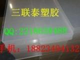 亚克力板材生产 金色镜面亚克力板 压克力
