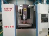 台裕VMC-855加工中心,高端配置,现货直销!出厂价