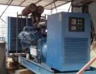 大型发电机出租(采用康明斯柴油发动机)