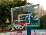 佛山华威包邮 可移动成人标准篮球架户外 室外埋地篮球架