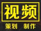 长安宣传片 专题片 广告片 纪录片 微电影 拍摄制作