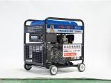 小型300A柴油发电电焊机体积