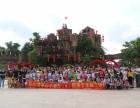 深圳龙岗亲子游户外活动推荐深圳松湖生态园亲子游农家乐