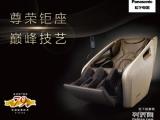 广州天河松下按摩椅飞机头舱设计MA31按摩椅