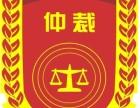 松江莘闵 档案和户口争议代理 法律服务