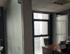 滨湖(精装+家具)联创大厦430平电梯口半