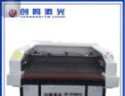 自动摄像激光裁床 数码印花激光切割机