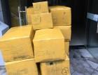丽水DHL承接各种普货 化工品 敏感货出口国际快递