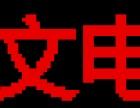 衢州地区电脑维修 电脑组装 监控安装
