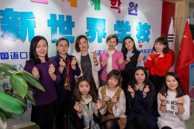 长春新世界韩语迎双旦贺新年报课就送外教口语课