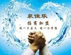 深圳泉佳乐净水器,二次创业优选,给与加盟商无忧政策支持