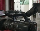 索尼Z5C专业摄像机,八五成新