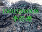 天津废铜回收滨海废电缆回收蓟县废旧金属回收