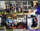 鲸鱼岛球幕影院水上冲浪VR吊桥出租出售生产厂家
