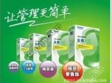 金蝶KIS商贸零售王版  贸易管理软件 财务软件销售
