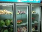 水果展示冰柜(狗崽冲)